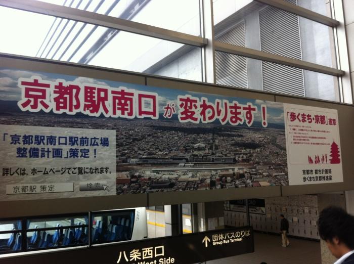 京都・步行都市|Kyoto, the Walking City|歩くまち・京都